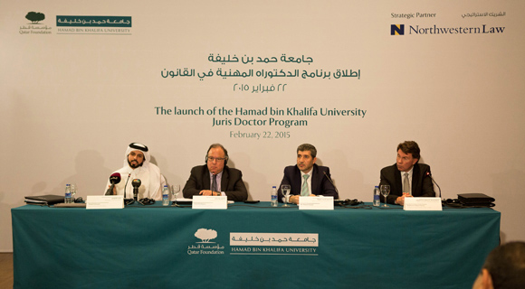 Leadership of Hamad Bin Khalifa University Law School in Education City, Doha, Qatar