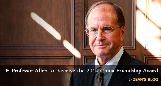 Professor Allen to receive the 2014 China Friendship Award